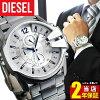 ディーゼル時計DIESELDZ4181シルバー人気ブランドクロノグラフ/24時間表示【楽ギフ_包装】