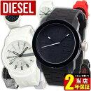 DIESEL選べるディーゼルメンズ腕時計カジュアルブランドレザーシリコンラバー青白黒ブルーホワイトブラックアナログデニムカモフラ迷彩DZ1436DZ1437DZ1591DZ1592DZ1686DZ1440DZ1777海外モデル