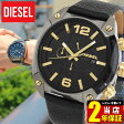 ★送料無料 DIESEL ディーゼル オーバーフロー DZ4375 海外モデル レザー メンズ 腕時計 時計 カジュアル ブランド ウォッチ DIESEL ディーゼル 誕生日 ギフト