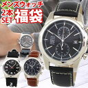 小判ティッシュ付 令和 福袋 2021 メンズ 腕時計 2本セット FILA フィラ Clio Bl ...