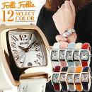 FolliFollieフォリフォリ時計レディース腕時計白ホワイトピンク水色アイボリー赤レッドオレンジブラック黒グレージュネイビーS922WF5R080SDS誕生日プレゼント女性ホワイトデーギフト女の子