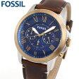 ★送料無料 FOSSIL フォッシル FS5150 海外モデル メンズ 腕時計 ウォッチ 革バンド レザー クロノグラフ クオーツ アナログ 青 ブルー 茶 ブラウン