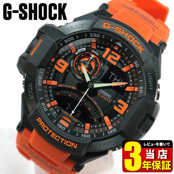 CASIO カシオ G-SHOCK Gショック ジーショック メンズ 腕時計 スカイコックピット アナログGA-1000-4A オレンジ デジタル 海外モデル スポーツ 商品到着後レビューを書いて3年保証 誕生日 男性 父の日 ギフト プレゼント ブランド