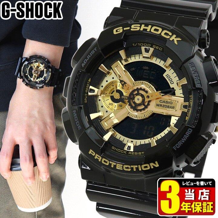 腕時計, メンズ腕時計 3110 CASIO G-SHOCK G GA-110GB-1A BlackGold Series G