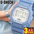 商品到着後レビューを書いて3年保証 ★送料無料 CASIO カシオ G-SHOCK ジーショック DW-5600DC-2 海外モデル メンズ 腕時計 ウォッチ ウレタン バンド クオーツ デジタル 白 ホワイト 青 ブルー
