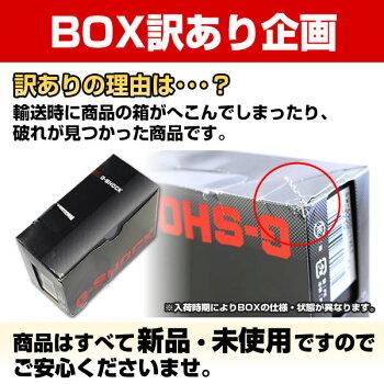 BOX訳あり商品到着後レビューを書いて3年保証CASIOG-SHOCKGショック選べるジーショックスポーツ誕生日ギフト