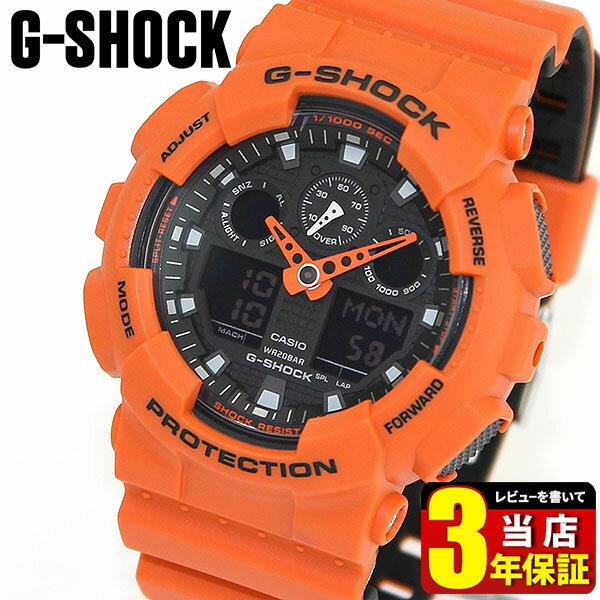 CASIO G-SHOCK military watch CASIO G-SHOCK G SPE...