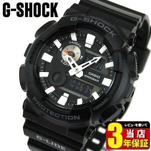 CASIO カシオ G-SHOCK Gショック ジーショック GAX-100B-1A 海外モデル メンズ 腕時計 ウォッチ クオーツ アナログ デジタル 樹脂 黒 ブラック 商品到着後レビューを書いて3年保証 誕生日プレゼント 男性 ギフト ブランド