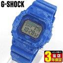 【BOX訳あり】 CASIO カシオ G-SHOCK Gショック ジーショック G-LIDE Gライド GLX-5600F-2 メンズ レディース 腕時計 デジタル 青 ブルー 海外モデル 商品到着後レビューを書いて3年保証