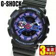 商品到着後レビューを書いて3年保証 CASIO G-SHOCK カシオ Gショック S Series Sシリーズ GMA-S110HC-1A ブラック×ブルー メンズ ユニセックス レディース 腕時計 海外モデルスポーツ 誕生日 ギフト