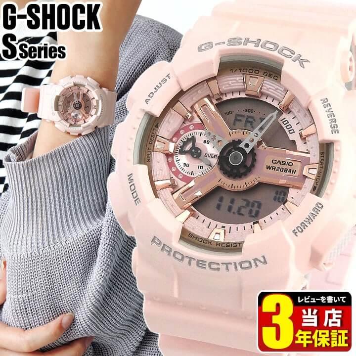 腕時計, レディース腕時計 CASIO G-SHOCK G GMA-S110MP-4A1