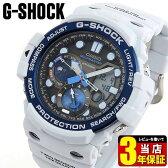 商品到着後レビューを書いて3年保証★送料無料 CASIO カシオ G-SHOCK ジーショック Gulfmaster Series ガルフマスターシリーズ GN-1000C-8A 海外モデル メンズ 腕時計 ウォッチ 白系 グレー 青 ブルー