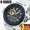 【BOX訳あり】 【送料無料】 CASIO カシオ G-SHOCK ジーショック GWN-1000E-8A 海外モデル メンズ 腕時計 ウォッチ アナログ 電波ソーラー タフソーラー電波時計 白系 グレー