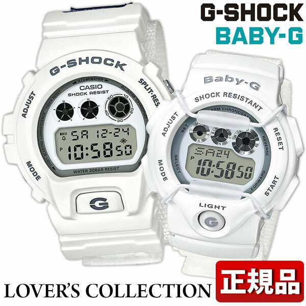 腕時計, ペアウォッチ CASIO G-SHOCK G Baby-G G LOV-16C-7JR G Paresents Lovers Collection G 2016