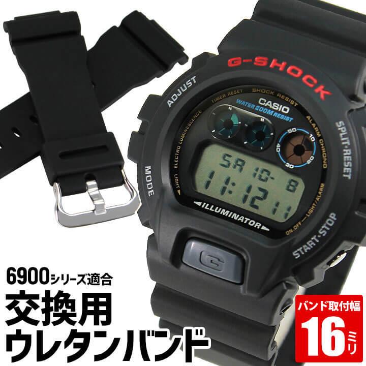 腕時計用アクセサリー, 腕時計用ベルト・バンド  G 6900 5600 16mm DW-6900-1 DW-6900-1V DW-5600E-1 DW-5600E-1V