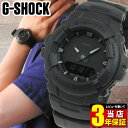 【BOX訳あり】 CASIO カシオ G-SHOCK ジーショック G-100BB-1A 海外モデル メンズ 腕時計 ウォッチ クオーツ アナログ デジタル 黒 ブラック 商品到着後レビューを書いて3年保証