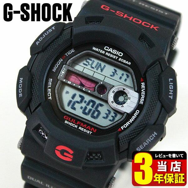 腕時計, メンズ腕時計 CASIO G-SHOCK G GULFMAN G-9100-1 G-SHOCK G