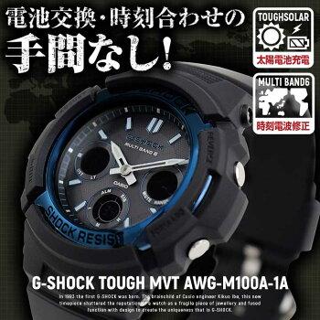 CASIOカシオG-SHOCKジーショックG-SHOCK-AWG選べる海外モデルメンズ腕時計アナログウォッチ誕生日プレゼントギフト