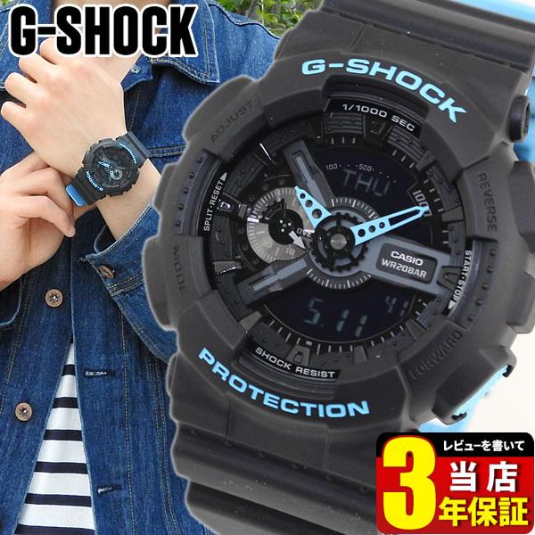 8a8d2ab2e1 CASIO カシオ G-SHOCK Gショック ジーショック Layered Neon Color GA-110LN-