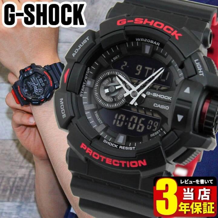 CASIO G-SHOCK Red watch CASIO G-SHOCK G Back Red...
