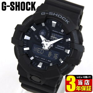 CASIO カシオ G-SHOCK Gショック ジーショック メンズ 腕時計 ウレタン バンド 黒 ブラック 多機能 クオーツ アナログ デジタル GA-700-1B 海外モデル 誕生日プレゼント 男性 ギフト ブランド