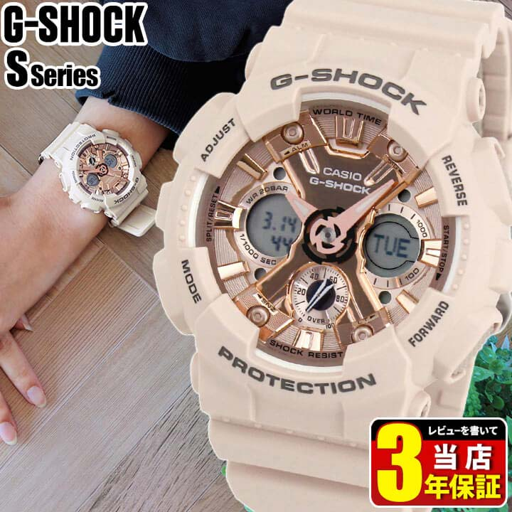 腕時計, レディース腕時計  CASIO G-SHOCK GMA-S120MF-4A 3