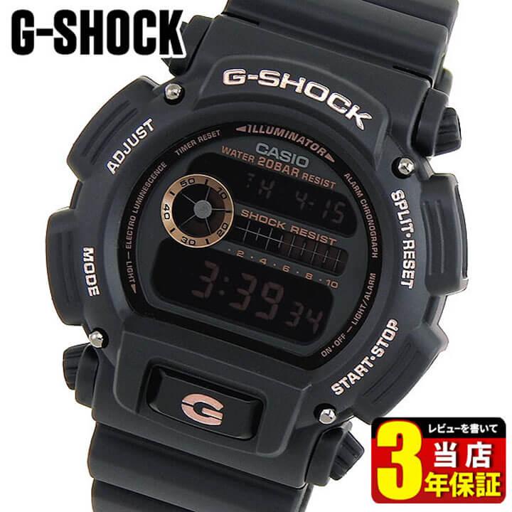 CASIO カシオ G-SHOCK Gショック ジーショック メンズ 腕時計 ウレタン 多機能 クオーツ デジタル 黒 ブラック ピンクゴールド ローズゴールド 誕生日 男性 父の日 ギフト プレゼント DW-9052GBX-1A4 海外モデル ブランド