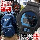 福袋 メンズ カジュアル 時計 3点セット G-SHOCK ...