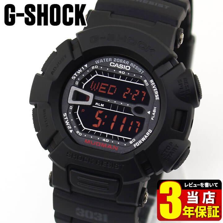 腕時計, メンズ腕時計 CASIO G-SHOCK G MUDMAN Men in Rusty Black G-9000MS-1 G