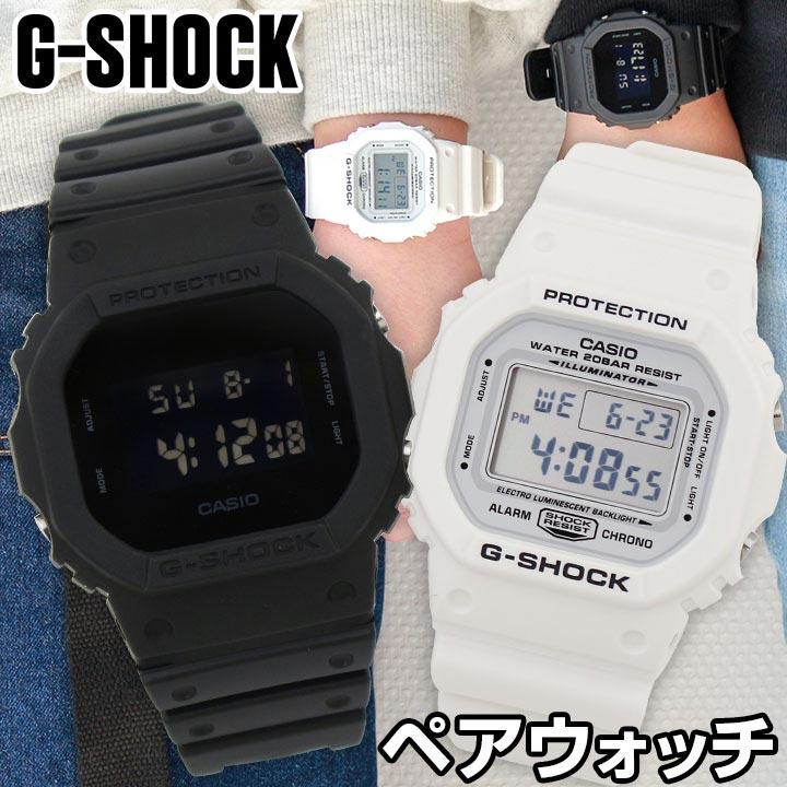 腕時計, ペアウォッチ 3110 CASIO G-SHOCK G DW-5600BB-1 DW-5600MW-7 Pair watch
