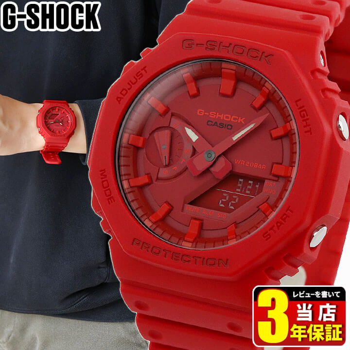 CASIO G-SHOCK Red watch CASIO G-SHOCK G ga2100 G...