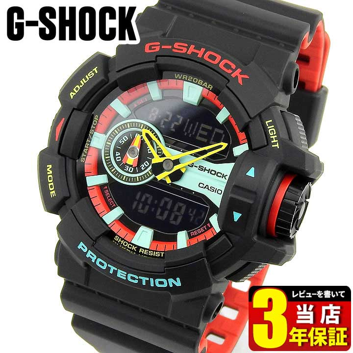 CASIO G-SHOCK Red watch CASIO G-SHOCK G Breezy R...
