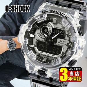 CASIO カシオ G-SHOCK Gショック ジーショック Clear Skeleton クリアスケルトン ミラー GA-700SK-1A メンズ 腕時計 ウレタン 多機能 クオーツ アナログ デジタル 黒 ブラック グレー 銀 シルバー 海外モデル