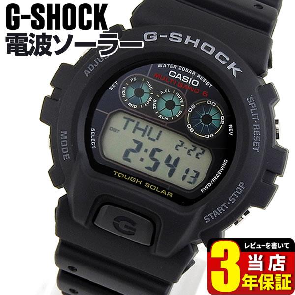 腕時計, メンズ腕時計 CASIO G-SHOCK G GW-6900-1 3