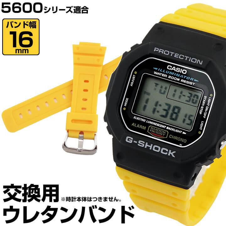 腕時計用アクセサリー, 腕時計用ベルト・バンド  G-SHOCK G 5600 9052 16mm