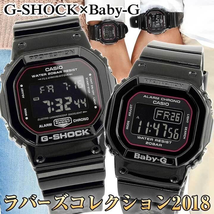 腕時計, ペアウォッチ CASIO G-SHOCK G Baby-G G LOVERS COLLECTION SLV-18B-1 key and lock