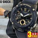 CASIO カシオ G-SHOCK Gショック ジーショック ga-2000 カーボン 軽い メンズ 腕時計 防水 ウレタン 多...