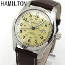 【BOX訳あり】【送料無料】 HAMILTON ハミルトン H70555523 海外モデル メンズ 腕時計 ウォッチ 革ベルト レザー 機械式 メカニカル 自動巻き アナログ 茶 ブラウン カーキ