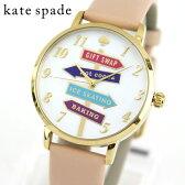 ★送料無料 KateSpade ケイトスペード METRO メトロ KSW1215 海外モデル レディース 腕時計 ウォッチ 革バンド レザー クオーツ カジュアル アナログ 白 ホワイト ピンク