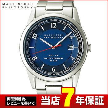 SEIKOセイコーMACKINTOSHPHILOSOPHYマッキントッシュフィロソフィーFBZD996国内正規品メンズ男性用腕時計ウォッチメタルバンドソーラーアナログ青ネイビー銀シルバー