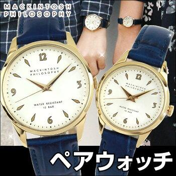 SEIKOセイコーMACKINTOSHPHILOSOPHYマッキントッシュフィロソフィーFCZK701FCAK701国内正規品メンズレディース腕時計ペアウオッチ革バンドレザークオーツアナログ青ネイビー金ゴールド