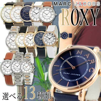 MARCBYMARCJACOBSマークバイマークジェイコブスROXYロキシー選べるレディース腕時計ウォッチ白ホワイト青ネイビー誕生日プレゼントギフト