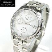 ★送料無料 MARC BY MARC JACOBS マーク バイ マーク ジェイコブス mbm3072 海外モデル レディース 腕時計 ラインストーン シルバー ウォッチ クオーツ
