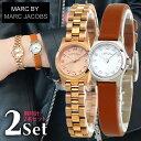 【文字板訳あり】MARC BY MARC JACOBS マークバイマーク ジェイコブス HENRY DINKY ヘンリーディンキー MBM9060 レディース 腕時計 ペア 革ベルト レザー メタル 茶 ブラウン ピンクゴールド ローズゴールド 海外モデル