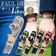 ★送料無料 PAUL HEWITT ポールヒューイット PHREP アンカーブレスレット 碇 ナイロン ローズゴールド ピンクゴールド レディース アクセサリー