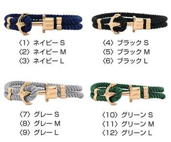 https://image.rakuten.co.jp/tokeiband/cabinet/paul-hewitt/ph-brace-n_8.jpg