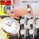 SalvatoreMarraサルバトーレマーラSM17151レディース腕時計ウォッチ白ホワイト金ゴールド銀シルバー替えベルト付き