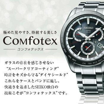 SEIKOセイコーASTRONアストロンSBXB079国内正規品メンズ男性用腕時計ウォッチメタルバンドソーラーGPS衛星電波アナログ黒ブラック黄イエロー