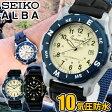 ネコポスで送料無料 メーカー1年保証 SEIKO セイコー ALBA アルバ 国内正規品 メンズ 腕時計 ウォッチ ナイロン ウレタン 誕生日プレゼント ギフト