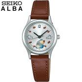 商品到着後レビューを書いて7年保証 SEIKO セイコー ALBA アルバ となりのトトロ ACCK406 国内正規品 レディース 腕時計 ウォッチ 革バンド レザー クオーツ アナログ 茶 ブラウン シルバー